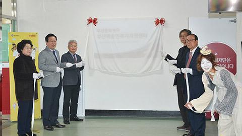 부산문화재단 부산예술인복지지원센터
